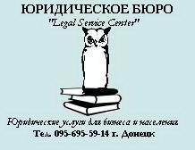 Как вести себя в судебном процессе, или как простому человеку защитить себя в суде без помощи адвоката